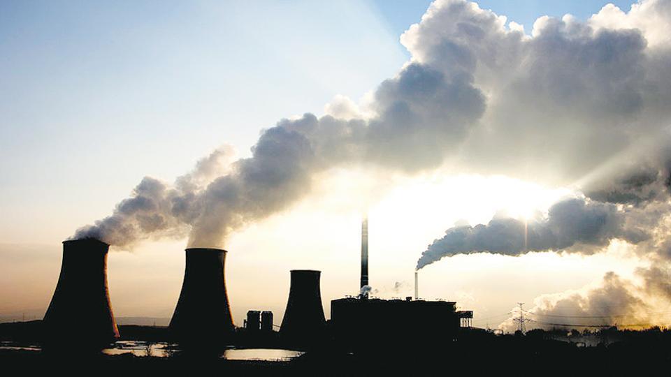 Día Mundial del Medio Ambiente; Dedicado a la lucha contra la contaminación del aire